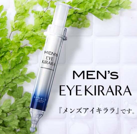 男性メンズにおすすめアイクリームランキング【メンズアイキララ】