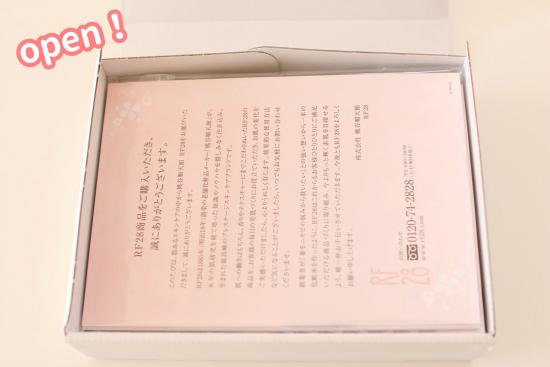rf28アイクリームEXの口コミ【中身】
