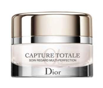 デパコスアイクリーム【Dior】